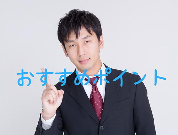 原一探偵事務所の人探し・家出人調査おすすめポイント厳選!